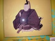 徳川将軍家