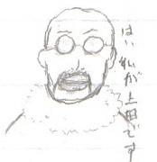 上田ゼミ(憲法)in近大