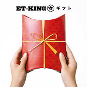 ギフト('-'*)ET-KING