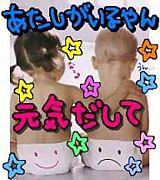 2007年10月26日生まれ★