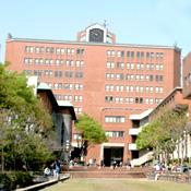 大阪産業大学 がっけんぽ