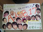 七高AKB(´∀`)