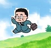 日本共産党2016参院選スペシャル