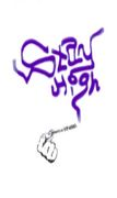 Stay High Production