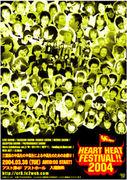HEART HEAT FESTIVAL!! 20XX