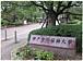 2013年 神戸市外国語大 新入生