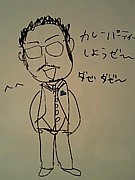 ☆Curry Night や〜〜Night☆