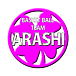 我等がBasketball TEAM ARASHI