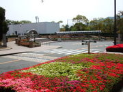 広島修道大学 2000年度入学組み