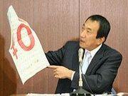 SoftBankモバイルなんて嫌いだ!!