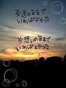 苫小牧人集まれぃ(*^o^*)
