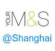 Marks&Spencer@上海