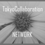東京コラボネットワーク
