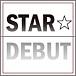 STAR★DEBUTプロジェクト!
