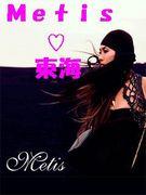 Metis♡東海