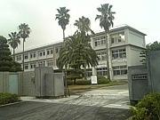愛媛県立東予高等学校