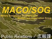 MACO 大分県 サバイバルゲーム