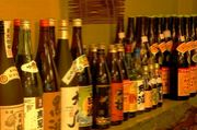 LOVE☆酒