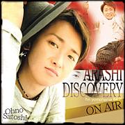 ARASHI DISCOVERY