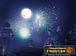 灯明と天命の月