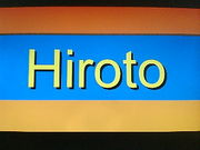 Hiroto!