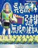 呉宮原高校弓道部OB・OG