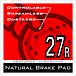 27R ナチュラルブレーキパッド