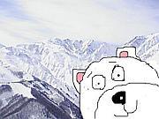白くまスキー愛好会