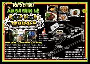 GOOD WOOD TERRACE 渋谷