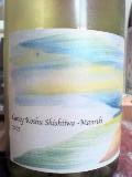 ぐび呑みワイン