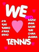 桐朋★硬式テニス部★十代目赤