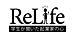 起業家インタビューのReLife
