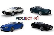 ‡PROJECT・R1‡