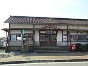 JR 参宮線 田丸駅
