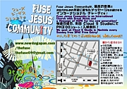 FUSE JESUS COMMUNITY!!!!!!