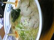 神奈川県西の餃子屋