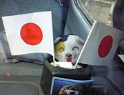 国旗を揚げよう会@福岡