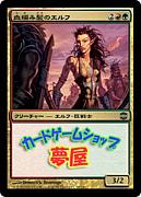 カードゲームショップ 『夢屋』