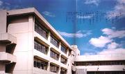 日野市立 三沢中学校