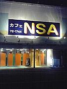 NSA'S