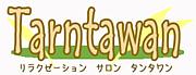 Tarntawan(タンタワン)