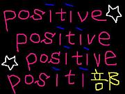 positive view of life★