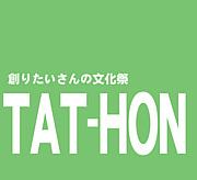 TAT−HON