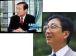 広島の政治