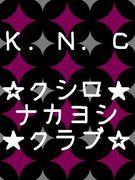 ☆K.N.C☆