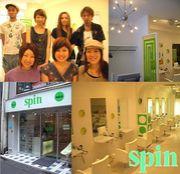 spin町田店