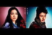 Ǧ-SHINOBI