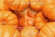 Happy Halloween 2009 in Rehab