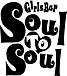 GirlsBarSOULTOSOUL&SOULCHILD