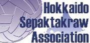 北海道セパタクロー協会